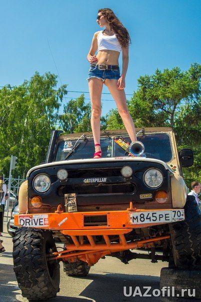 и Девушки с сайта Uazofil.ru 058.jpg