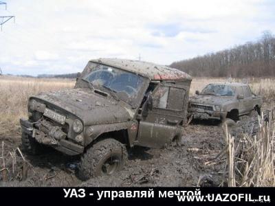 УАЗ с сайта Uazofil.ru 017.jpg