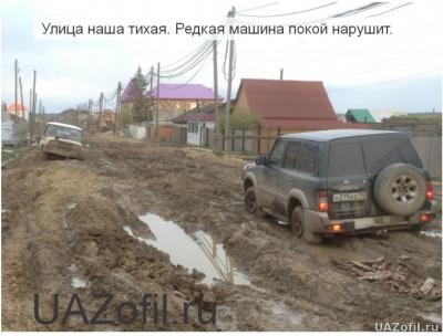 УАЗ с сайта Uazofil.ru 026.jpg