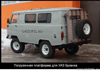 УАЗ с сайта Uazofil.ru 039.png