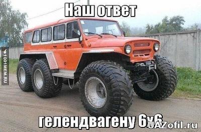 УАЗ с сайта Uazofil.ru 041.jpg