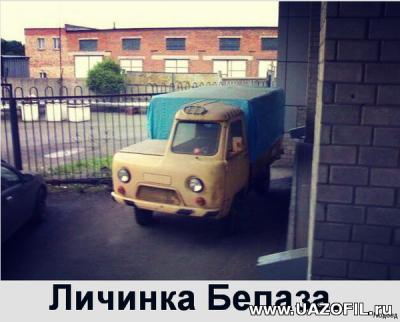УАЗ с сайта Uazofil.ru 044.png