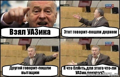 УАЗ с сайта Uazofil.ru 054.jpg
