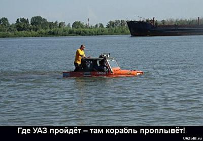 УАЗ с сайта Uazofil.ru 085.jpg