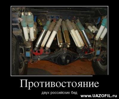УАЗ с сайта Uazofil.ru 092.jpg