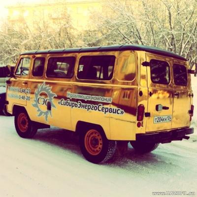 УАЗ с сайта Uazofil.ru 096.jpg