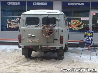 УАЗ с сайта Uazofil.ru 104.jpg