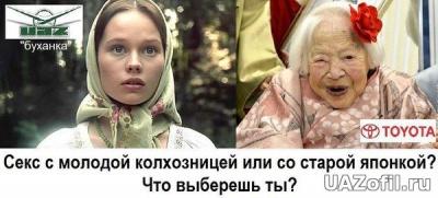 УАЗ с сайта Uazofil.ru 123.jpg
