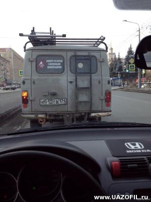 УАЗ с сайта Uazofil.ru 129.jpg