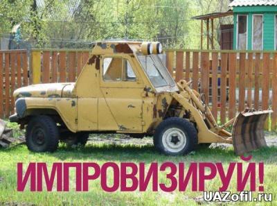 УАЗ с сайта Uazofil.ru 130.jpg