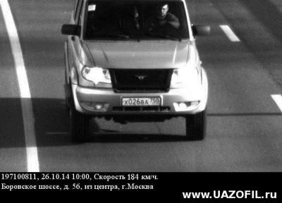 УАЗ с сайта Uazofil.ru 134.jpg