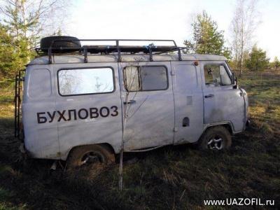 УАЗ с сайта Uazofil.ru 135.jpg
