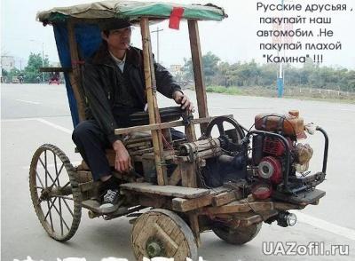 УАЗ с сайта Uazofil.ru 137.jpg