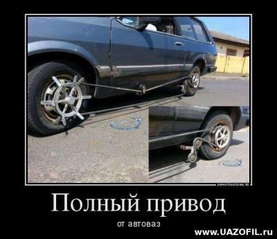 УАЗ с сайта Uazofil.ru 146.jpg