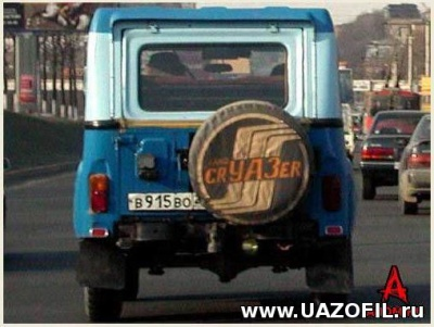 УАЗ с сайта Uazofil.ru 161.jpg