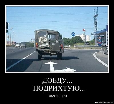УАЗ с сайта Uazofil.ru 177.jpg