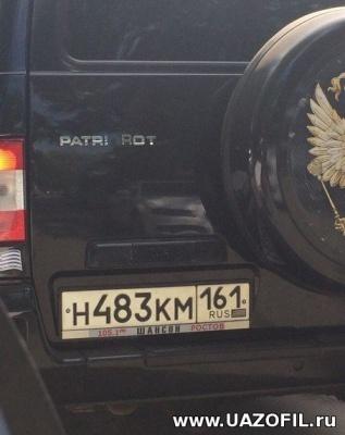 УАЗ с сайта Uazofil.ru 183.jpg