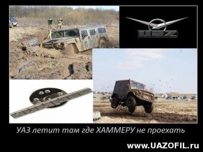 УАЗ с сайта Uazofil.ru 186.jpg