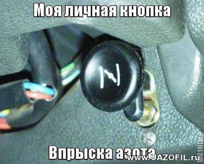УАЗ с сайта Uazofil.ru 193.jpg