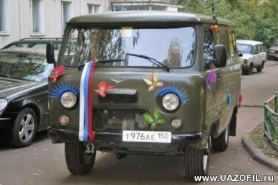 УАЗ с сайта Uazofil.ru 211.jpg