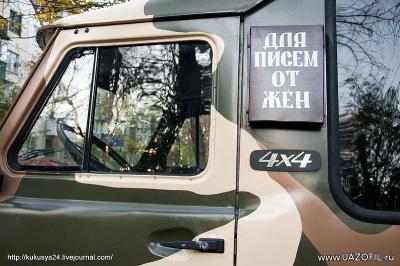 УАЗ с сайта Uazofil.ru 229.jpg