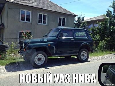 УАЗ с сайта Uazofil.ru 245.jpg