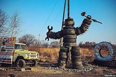 УАЗ с сайта Uazofil.ru 246.jpg