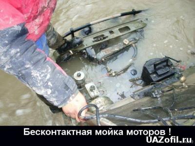 УАЗ с сайта Uazofil.ru 250.jpg