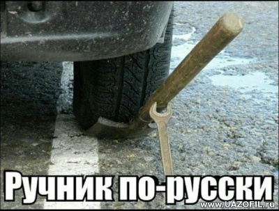 УАЗ с сайта Uazofil.ru 257.jpg