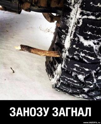 УАЗ с сайта Uazofil.ru 264.jpg