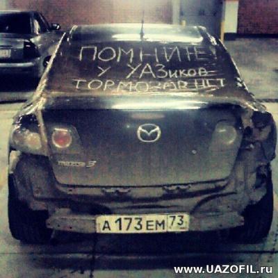 УАЗ с сайта Uazofil.ru 271.jpg