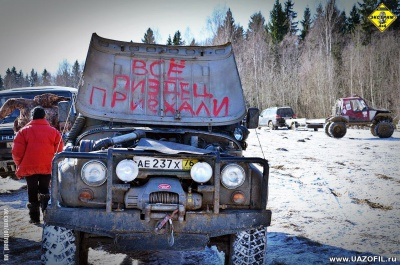 УАЗ с сайта Uazofil.ru 278.jpg