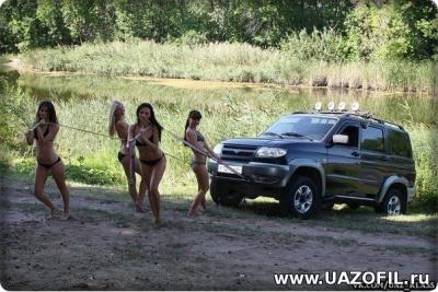 и Девушки с сайта Uazofil.ru 008.jpg