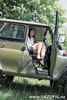 и Девушки с сайта Uazofil.ru 011.jpg