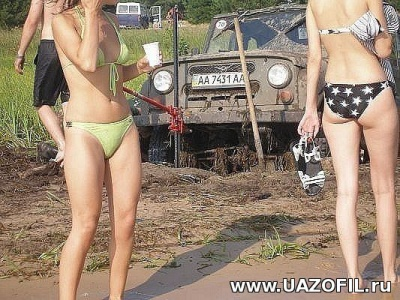 и Девушки с сайта Uazofil.ru 041.jpg