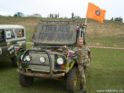 и Девушки с сайта Uazofil.ru 065.jpg