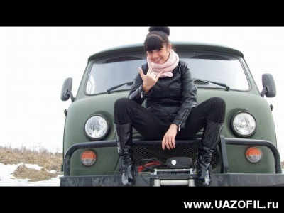 и Девушки с сайта Uazofil.ru 080.jpg