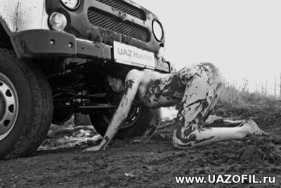 и Девушки с сайта Uazofil.ru 081.jpg