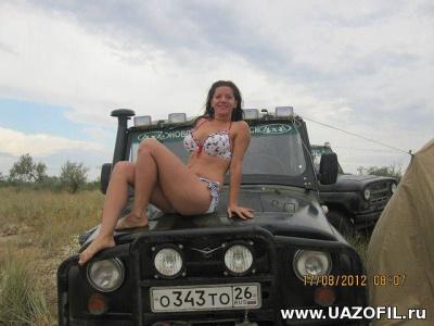 и Девушки с сайта Uazofil.ru 083.jpg