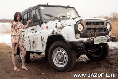 и Девушки с сайта Uazofil.ru 096.jpg