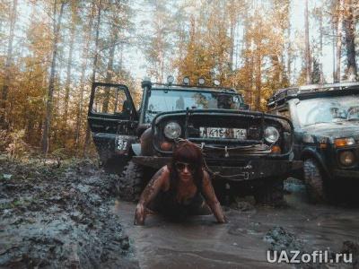 и Девушки с сайта Uazofil.ru 099.jpg