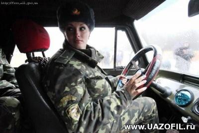 и Девушки с сайта Uazofil.ru 103.jpg