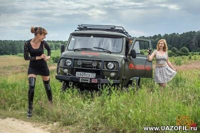 и Девушки с сайта Uazofil.ru 111.jpg
