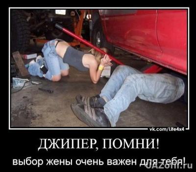 и Девушки с сайта Uazofil.ru 126.jpg