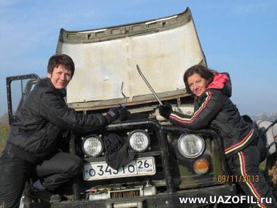 и Девушки с сайта Uazofil.ru 134.jpg