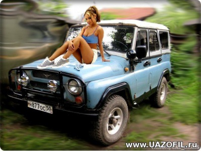 и Девушки с сайта Uazofil.ru 153.jpg