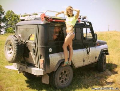 и Девушки с сайта Uazofil.ru 163.jpg