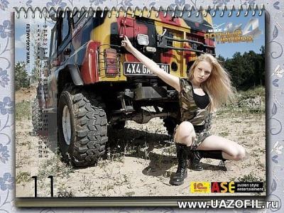 и Девушки с сайта Uazofil.ru 179.jpg