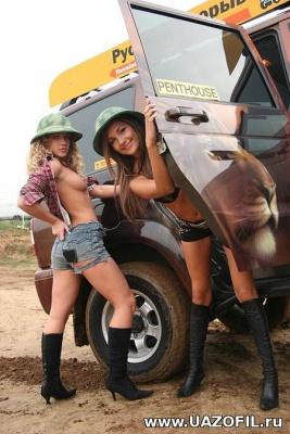 и Девушки с сайта Uazofil.ru 216.jpg