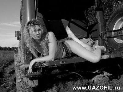 и Девушки с сайта Uazofil.ru 224.jpg
